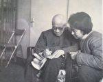 梁漱溟帮助许家玫为父亲上诉(左为梁漱溟,右为许家玫)。(许家玫本人提供)