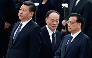 最新傳出的「十九大」入常名單中,習近平、李克強、王岐山都留任。(Feng Li/Getty Images)