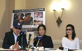 在2006年4月26日在弗吉尼亞州阿靈頓舉行的新聞發布會上,中國記者彼得、醫學博士王文儀、證實中共當局活摘法輪功學員器官的證人安妮出席。 (AFP PHOTO/Nicholas KAMM)