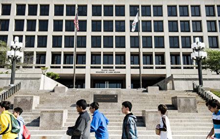 美国劳工部大楼。(Brendan SMIALOWSKI/AFP)
