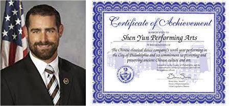 宾州州众议员Brian Sims为神韵艺术团发出褒奖信。(大纪元)