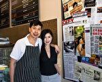 珀斯Freddie酥派店(Freddie Strudels)老板Freddie和太太Bibiana,发明了最适合华人口味的珀斯美食苹果酥派(Apple Strudels)。(林文责/大纪元)