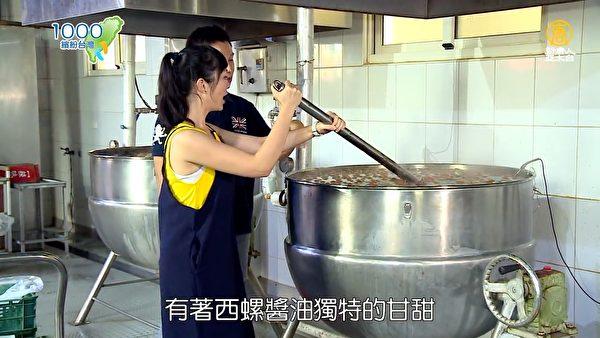均匀搅拌卤蛋。(新唐人亚太台提供)