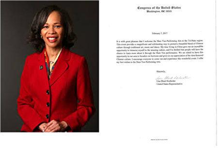 德拉华州的美国联邦众议员Lisa Blunt Rochester发出褒奖信。(大纪元)