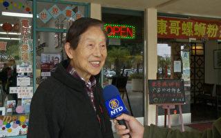 """亚凯迪亚居民高先生说:""""不需要帮忙的人,不能骗纳税人的钱。""""(杨阳/大纪元)"""