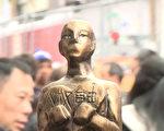 奥斯卡人权奖奖杯。(李子文/大纪元)