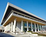 釜山文化会馆外观。(釜山文化会馆提供)