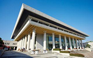 充满艺术气息的韩国釜山文化会馆