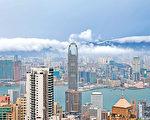 美国传统基金会发表《2017经济自由度指数》报告,香港以89.8分连续23年获评选为全球最自由经济体第一名。(大纪元资料图片)
