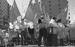 亲共团体破坏法拉盛新年游行 美社区愤怒