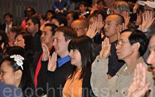 新公民宣誓入籍。(大紀元資料圖片)