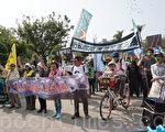 南部反空汙大遊行19日召集三千人上街。(李怡欣/大紀元)