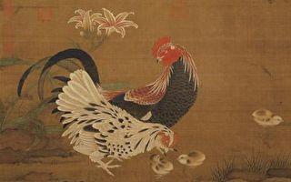 明人画鸡,现藏台北故宫博物院。(公有领域)