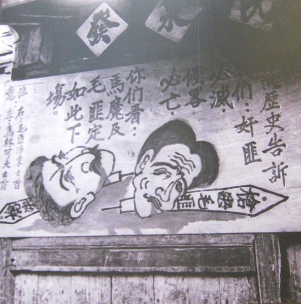 组图:逃离中共 大陈岛撤退台湾影像纪实