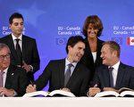 """去年,10月30日,加拿大总理特鲁与欧盟委员会主席让·克洛德·容克(左)和欧洲理事会主席唐纳德·图斯克,正在签署""""综合经济贸易协定""""(CETA)。(加通社)"""