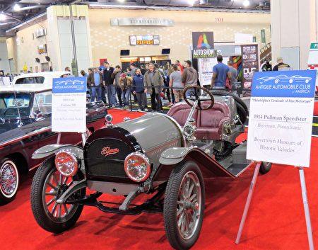1914 年的Pullman Speedster产于宾州。制造商曾经在1910-1911年间有过一段辉煌的历史。(童云/大纪元)