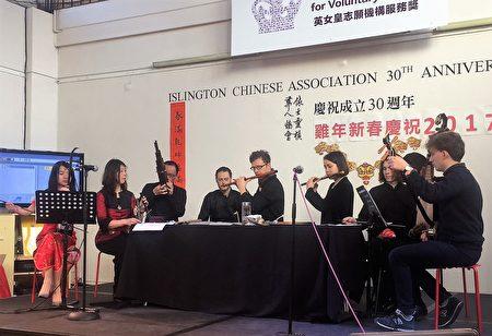 2. 最受欢迎的节目伦敦大学亚非学院的丝竹乐团演奏。(文沁/大纪元)