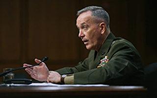 美軍参谋长联席会议(the Joint Chiefs of Staff)主席鄧福德(Joseph Dunford)表示,若美國與朝鮮交戰,戰爭「可能會迅速」蔓延到美國本土。(Chip Somodevilla/Getty Images)