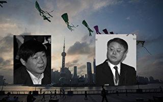 """2月23日,中共前上海市委常委、副市长艾宝俊""""受贿、贪污""""案开庭审理,其被指控受贿超5千万人民币。(大纪元制图)"""