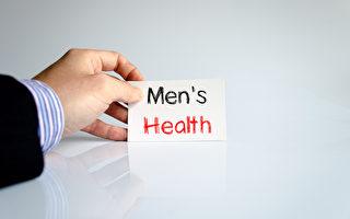 在美国有七分之一男性为摄护腺癌所扰,摄护腺癌是男性常见病症之一,其中六至七成患者为大于65岁老人。(fotolia)