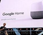 谷歌產品管理副總裁Mario Queiroz在介紹Google Home。(Justin Sullivan/Getty Images)