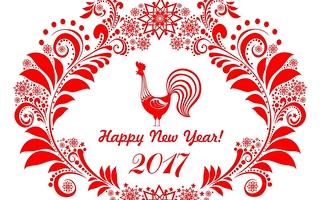 2017年是农历丁酉年,也就是中国传统生肖中的鸡年。(shutterstock)