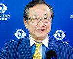 经营不动产并在海外设有分公司的公司董事长铃木武道(Takemichi Suzuki)会长是首次观看神韵演出,他本以为是一场类似芭蕾的普通演出,看后却令他大吃一惊。(卢勇/大纪元)