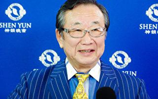 經營不動產並在海外設有分公司的公司董事長鈴木武道(Takemichi Suzuki)會長是首次觀看神韻演出,他本以為是一場類似芭蕾的普通演出,看後卻令他大吃一驚。(盧勇/大紀元)