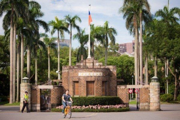 泰晤士報高等教育特刊公布全球最國際化大學評比,台灣有台灣大學和清華大學入榜。圖為台灣大學。(陳柏州 /大紀元)