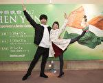 72-20170201-7pm-Nagoya-Kozue-Raimu Nogumi Dancer.jpg