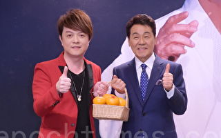 日本演歌天王五木宽:演唱会记者会于2017年2月2日在台北举行。翁立友赠上红橘象征大吉大利。(黄宗茂/大纪元)