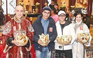 2月1日TVB新剧《天命》举行开镜仪式。(余钢/大纪元)