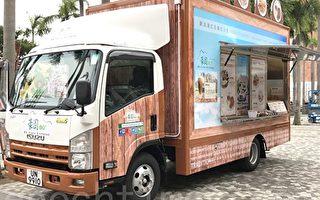 香港美食车先导计划在尖沙咀海滨启动。(王文君/大纪元)