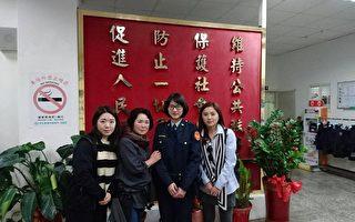 台湾日前因计程车性侵韩女案,在南韩国际形象大伤,不过,日前有韩籍母女3人来台北旅游时不慎遗失包包,警方迅速找回失物,让他们感动流泪,直呼台湾是友善的国家。(警方提供)