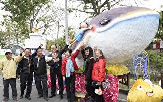 """西螺埤头社区用""""稻海上的飞翔""""表达孩子对于稻田景致的想像。(云林县府提供)"""