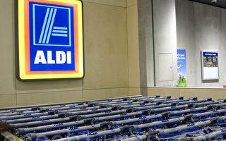 西澳廉價超市Aldi高薪吸引大學畢業生