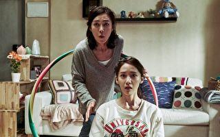 《机密同盟》剧照,润娥饰演张英南妹妹,展搞笑演技。(车库娱乐提供)