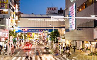 """日本房地产情报网站""""HOME'S""""发表了在东京圈买房和租房的人气街区排行榜。其中千叶县的船桥名列买房的榜首。图为船桥车站。(游沛然/大纪元)"""