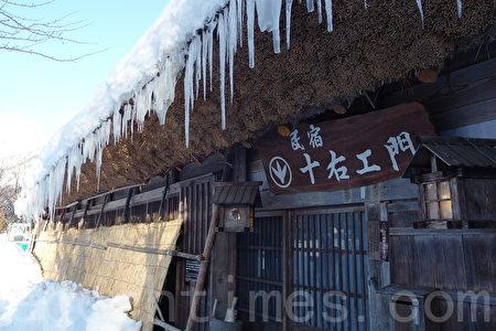 世界文化遗产日本白川乡合掌村