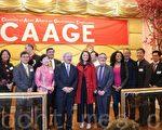 市長李孟賢、市估值官朱嘉文及多位市議員等到場慶賀亞裔政府職員聯盟的新年聯歡會。(李霖昭/大紀元)