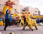 2017年2月11日纽约中国城元宵节庆祝活动。(戴兵/大纪元)