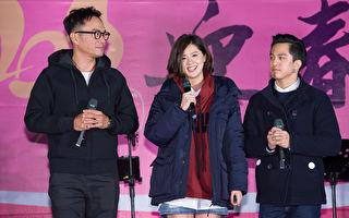 演员林予晞(中)、黄远(右)及张翰(左),元宵节当晚赴大甲镇澜宫春酒办桌晚会宣传新戏《酸甜之味》。(公视提供)