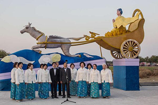 法輪大法在2017台灣燈會