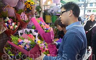 """图说:昨日不少男士趁情人节买花送给另一半,有花店指""""99枝玫瑰""""最受欢迎。(宋祥龙/大纪元)"""
