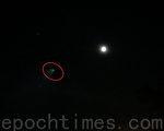 2月14日晨舊金山上空出現的神祕光點。(大紀元)