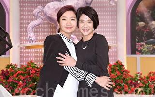 陶晶莹,蔡康永首录新节目《女人234》于2017年2月15日在台北举行。图左起为节目主持人陶晶莹、来宾陆元琪。(黄宗茂/大纪元)