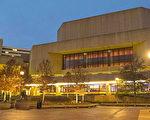 2017年2月15日晚,神韵国际艺术团在美国阿拉巴马州伯明翰市的BJCC音乐厅(BJCC Concert Hall)的第二场演出满场,吸引各界主流前来观赏。(新唐人电视台)