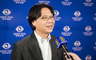 2017年2月15日晚上,中華民國內政部長葉俊榮觀賞神韻紐約藝術團在台北國父紀念館的演出。(陳柏州/大紀元)