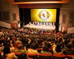 2017年2月16日下午,神韻紐約藝術團在臺北國父紀念館舉行第三場演出,再次創下爆滿票房。(陳柏州/大紀元)