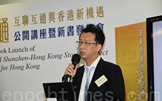 交銀國際香港董事總經理及研究部總經理洪灝。(宋祥龍/大紀元)